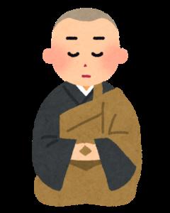 お坊さんが手相占いをしてもらうために滋賀から京都にいく