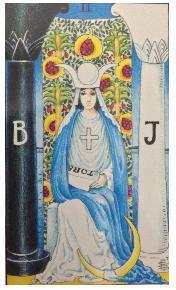 タロット占いでみるTHE HIGH PRIESTESS(女司祭)