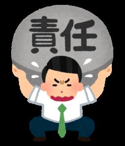 管理職の人が責任に耐え切れず京都で1番の占いにいく