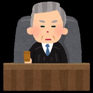 京都で働く裁判官が仕事の相談で手相占いにいく