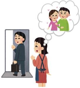 京都に住む主婦がセフレと遊ぶ