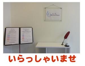 京都の占い処Key&Doorのエントランス