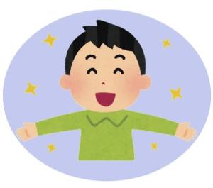 占いを京都でしているHAMAのみるテリトリー