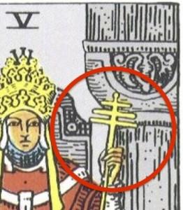 ローマ法王のトリプルクロス