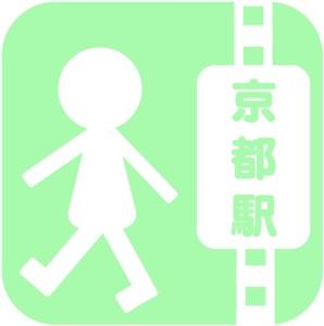 京都駅から徒歩で占い処Key&Doorにいく