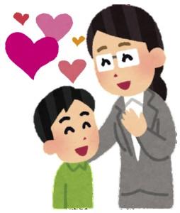 先生と生徒の恋愛を京都の占いで解決する