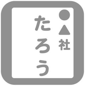 京都駅から徒歩10分の占いで見る名刺鑑定
