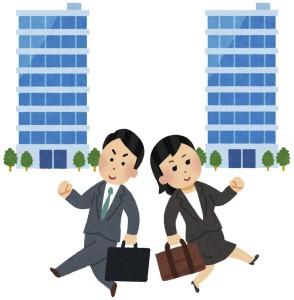 営業マンが京都で人気の占いにやってくる
