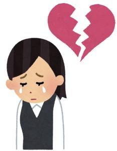 不倫で失恋した人を京都で最も当たる手相占いが救う