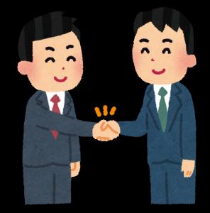 京都駅近くで契約社員が手相を観て占いをする