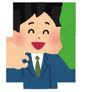 京都の東山で委託業務をしている手相を観る占い師