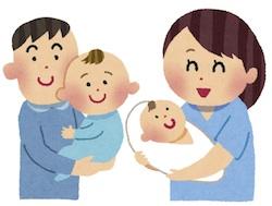 子供ができた夫婦が京都で1番当たる手相占いにいく
