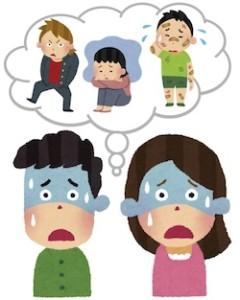 占いを京都で受けるHAMAが解説する子供の将来が不安