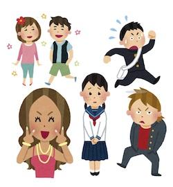 占いを京都で受けるHAMAが解説する子供の思春期