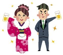 占いを京都で受けるHAMAが解説する子供の成人式
