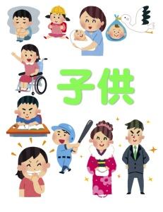 京都の占い処Key&Doorでよくある子供の悩み