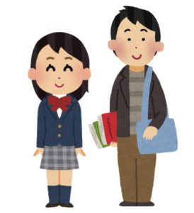 京都大学の男子と女子高生が付き合って手相占いに行く