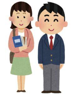 京都に住んでいる高校生が手相占いに行く