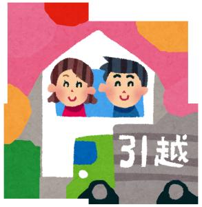 京都で当たると評判の占い店が引っ越しをする
