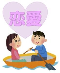 占いを京都で営むHAMAが解説する恋愛