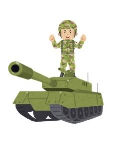 京都で戦車を占います