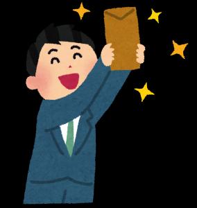 京都の占い店で働いて手渡し給料をもらった手相を観る人