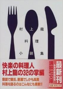 京都で1番当たると言われる占いに料理小説集を読む占い師がいる
