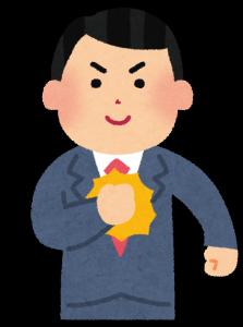 京都の社長が占いで手相を観てもらって起業した
