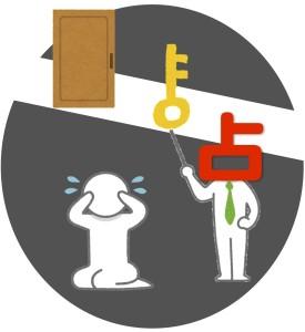 人生の扉と鍵を手相占いで見つける