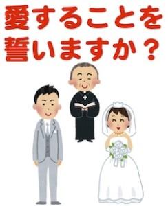 占いを京都で受けるHAMAが解説する子供の結婚