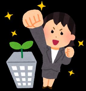 京都で起業をした天才占い師HAMA