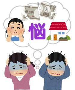 離婚を悩む人が滋賀の草津から京都1番の占いにくる