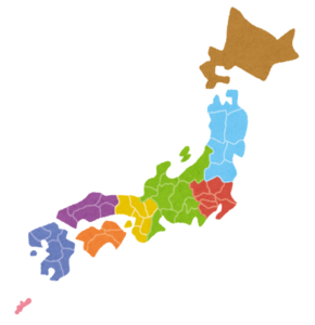 再婚によって京都に来た人が占いにいく
