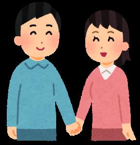 滋賀から京都に手をつなぐカップルが占いにやってくる