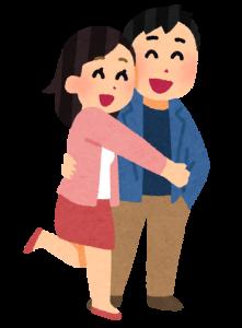 禁断恋愛をしているカップルが京都で1番の占いにいく