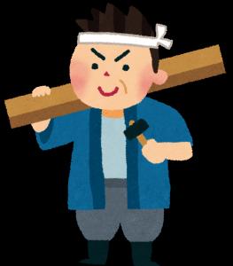 京都駅近くで占いを営むHAMAが鳶をしていた