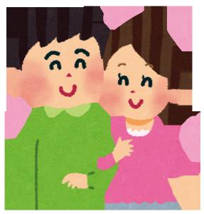 ラブラブなカップルが滋賀の草津から東山で人気の手相占いにくる