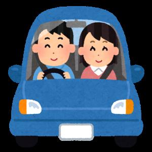 京都で一番の占いにドライブでやってくる