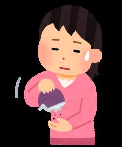 金欠の主婦が離婚問題を京都で1番の占い師に相談する