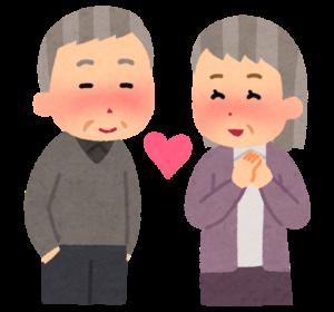 京都に住む熟年夫婦が手相占いに行く