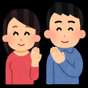 禁断恋愛を京都で1番の占いで解決する