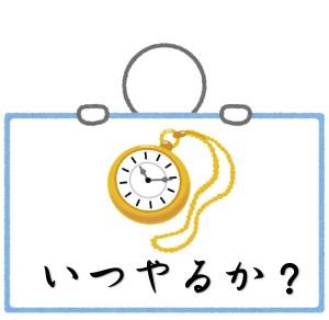 京都駅に来た林修がいつやるか?と尋ねる