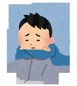 うつ病の人が滋賀の大津から京都の東山の占いにくる