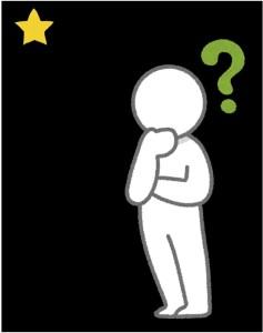 関西でno.1と言われる有名な手相占いで人生の方向性を知る
