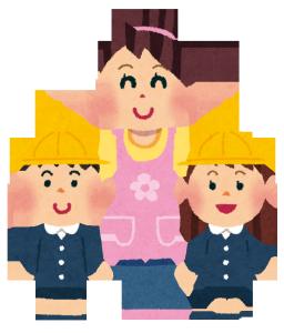 京都市東山区の保育園に子供がやってくる
