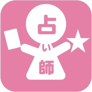 京都駅から徒歩10分の占い店の占い師紹介