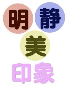 京都の占い処Key&Doorの名付けや姓名判断にみる印象
