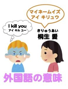 京都の占い処Key&Doorの名付けや姓名判断でみる現実の考慮の外国語