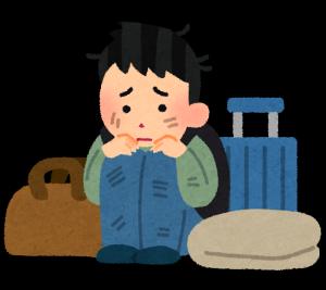 家出少年が滋賀の草津から京都の東山の占いにやってくる