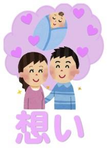 京都の占い処Key&Doorの子供名付けに見る両親の想い